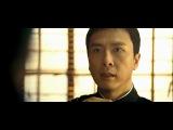 Ip Man-2 (Ип Ман-2)  (2010) Фильм основан на реальных событиях